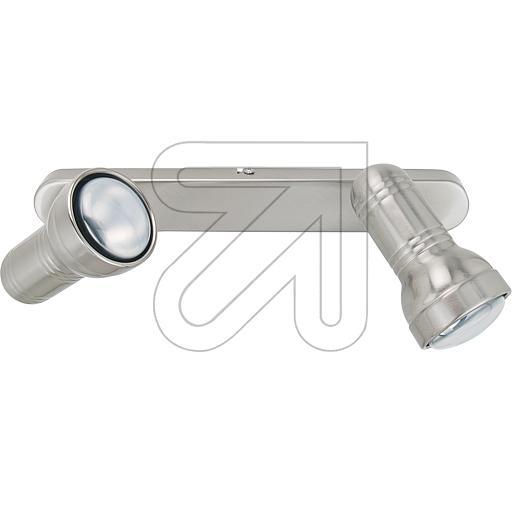 ORION Licht Metall-Strahler R63 2flg satin STR 10-296/2 647910