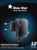 Blue StarNETZLADEKABEL APP iPhone 3G/3GS/4/4S NEUE BLUE STAR