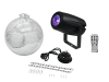 EUROLITEMirror Ball 30cm with motor + LED PST-5 QCL Spot bk