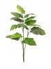 EUROPALMSPothos, 3-fach, Kunstpflanze, 90cm
