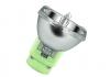 OSRAMSIRIUS HRI 230W discharge lamp