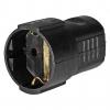 HölterKupplung schwarz 45052/45012->Preis für 10 STK!EUR 1.30 je STK