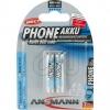 AnsmannNiMH-Akku Micro 800 mAh DECT 5035332->Preis für 2 STK!EUR 3.18 je STK