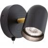 ORION LichtHigh-voltage spotlight Str10-490 / 1sw / ms