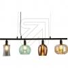 NinoLiving room metal lamp 30170408