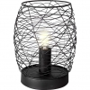 NinoTable lamp 51290108